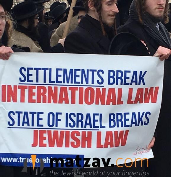 Lucifer Dalam Islam Adalah: Kesatuan Yahudi Ortodoks Tolak Negara Israel