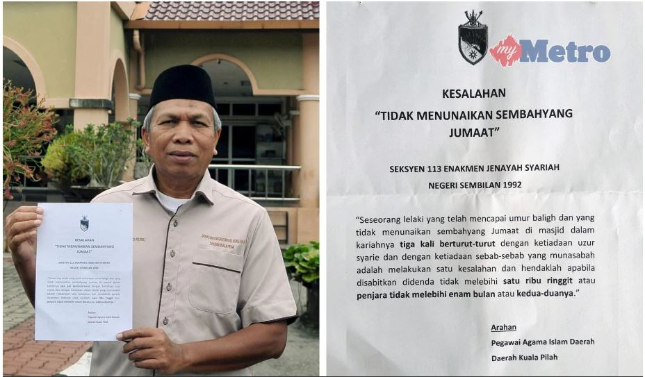 kuala pilah muslim Kuala pilah: malaysia's opposition hopes a surge of support from disillusioned members of the country's malay-muslim majority can carry them to an unlikely victory in tomorrow's elections.