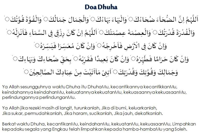 Doa Selepas Solat Sunat Dhuha